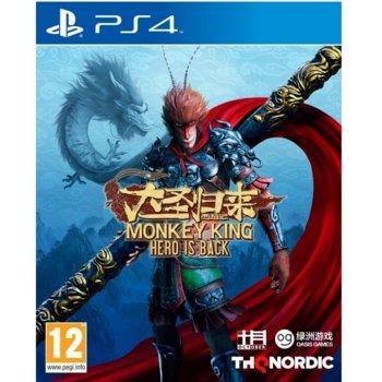 Monkey King: Hero Is Back PS4 product