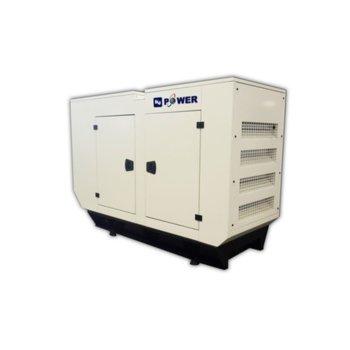 Дизелов генератор KJ POWER KJP 66C, трифазен, двигател PERKINS, алтернатор SINCRO, 66kVA/53kW, водно охлаждане, 176л резервоар, с кожух image