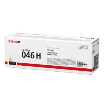 Касета за Canon i-SENSYS LBP650 Series - Yellow - P№ CRG-046H Y - CR1251C002AA - Заб.: 5000k image