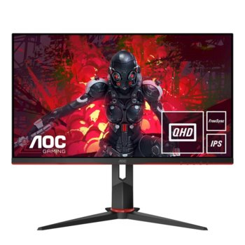 "Монитор AOC Q27G2U/BK, 27"" (68.58 cm) VA панел, 144Hz, QHD, 1 ms, 3000:1, 250 cd/m2, DisplayPort, HDMI, USB image"
