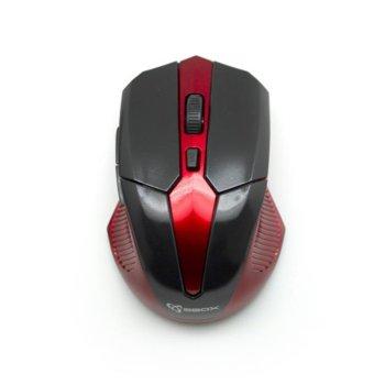 MOSBOXM9017BR