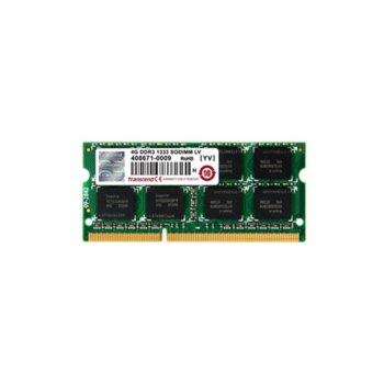 2GB DDR3 1600MHz, SODIMM, Transcend, 1.5V product