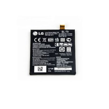 LG Nexus 5 BL-T9 HQ 88873 product