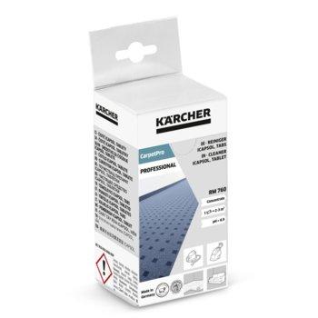 Средство за чистене на килими Karcher RM760 CarpetPro, перепарат за почистване на меки тъкани image