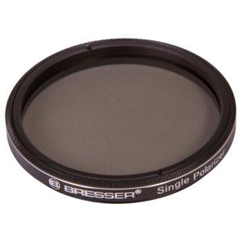 Филтър Bresser 2, линеен поляризиращ филтър, 2mm диаметър на цилиндъра, анти-рефлективен image