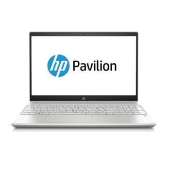 "Лаптоп HP Pavilion 15-cs2000nu (7JV99EA)(сребрист), четириядрен Whiskey Lake Intel Core i7-8565U 1.8/4.6 GHz, 15"" (38.10 cm) Full HD IPS Anti-Glare Display & GF MX 250 4GB, (HDMI), 16GB DDR4, 256GB SSD, 1x USB 3.1 Type-C, Free DOS  image"