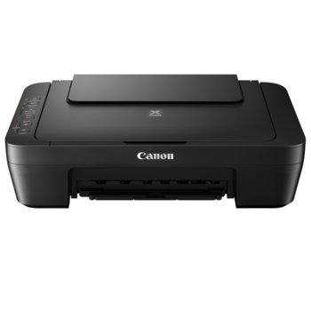 Мултифункционално мастиленоструйно устройство Canon PIXMA MG3050, цветен мастилен принтер/скенер/копир, 4800x600 dpi, 18 стр/мин, Wi-Fi, USB, A4 image