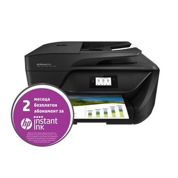 """Мултифункционално мастиленоструйно устройство HP OfficeJet 6950, цветен принтер/копир/скенер/факс, 4800x1200dpi, 29 стр/мин, Wi-Fi, ADF, двустранен печат, A4, 2.2"""" (5.58 cm) сензорен дисплей image"""