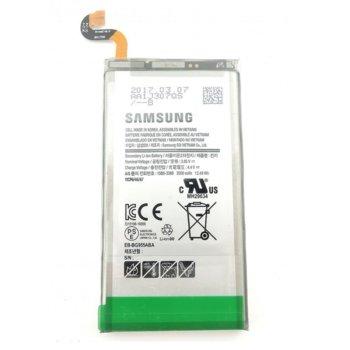 Батерия (оригинална) Samsung EB-BG955ABA, за Samsung Galaxy S8 Plus, 3500mAh/3.8V, bulk image