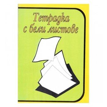 Тетрадка с бели листове Noname, обемна хартия, 60 листа image