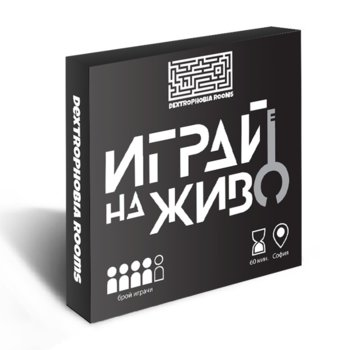 Dextrophobia Rooms 4 Players Voucher product