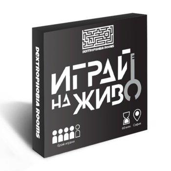 Ваучер за Dextrophobia Rooms, за 4-ма играчи, игра на живо тип избягай от стаята (escape room) image