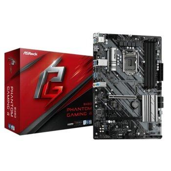 Дънна платка Asrock B460 Phantom Gaming 4, B460, LGA1200, DDR4, PCI-E 3.0, (HDMI), 6x SATA 6Gb/s, 1x M.2 Socket, 8x USB 3.2 Gen1, ATX image
