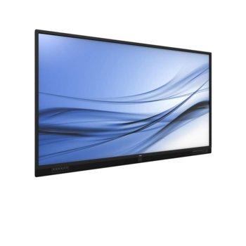 """Интерактивен дисплей Philips 75BDL3151T/00, 74.5"""" (189.23 cm), Ultra HD, HDMI, VGA, USB image"""