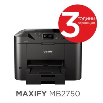 Мултифункционално мастиленоструйно устройство Canon MAXIFY MB2750, цветен, принтер/копир/скенер/факс, 600 x 1200 dpi, 24стр/мин, Wi-Fi, LAN, USB, A4 image