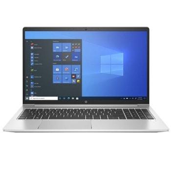 "Лаптоп HP ProBook 450 G8 (32M55EA)(сребрист), четириядрен Tiger Lake Intel Core i5-1135G7 2.4/4.2 GHz, 15.6"" (39.62 cm) Full HD IPS Anti-Glare Display, (HDMI), 8GB DDR4, 1TB SSD, 1x USB 3.2 Type-C, Free DOS image"