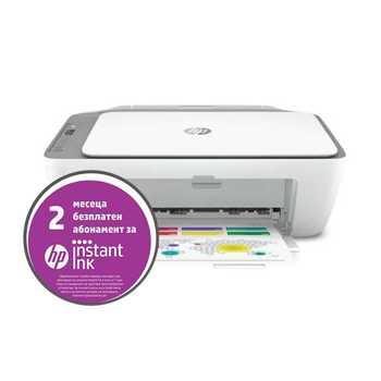 Мултифункционално мастиленоструйно устройство HP DeskJet 2720, цветен, принтер/копир/скенер, 1200 x 1200 dpi, 25 стр/мин, Wi-Fi, USB, A4 image