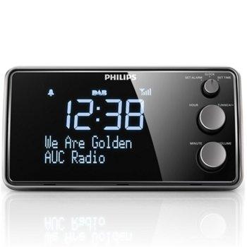 Цифрово радио Philips AJB3552, LCD дисплей, 1.5W RMS, DAB+/FM, черно image