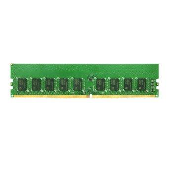 Памет 16GB DDR4 2400MHz, Synology D4EC-2400-16G, Unbuffered, 1.2V, памет за сървър image