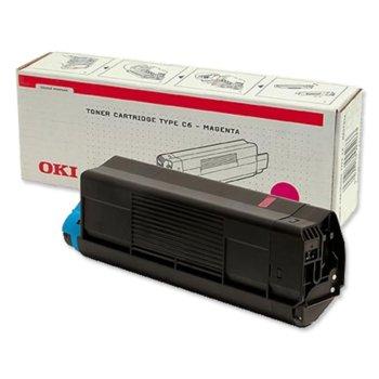 КАСЕТА ЗА OKI C 5100/5200/5300/5400 - Magenta product