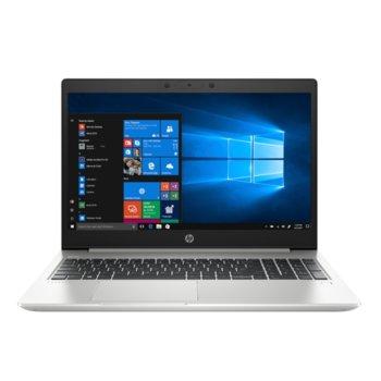"""Лаптоп HP ProBook 455 G7 (3S068AV_33305315)(сребрист), шестядрен AMD Ryzen 5 PRO 4650U 2.1/4.0 GHz, 15.6"""" (39.62 cm) Full HD IPS Anti-Glare Display, (HDMI), 8GB DDR4, 512GB SSD, 1x USB 3.1 Type-C, No OS  image"""