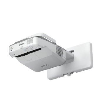 Epson EB-685Wi V11H741040 product