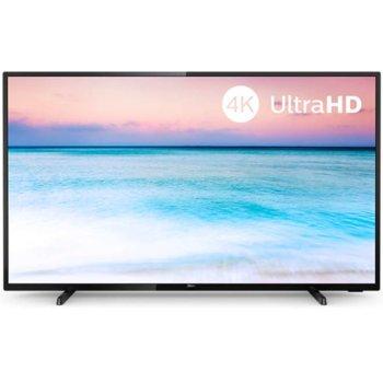 "Телевизор Philips 70PUS6504/12, 70"" (177.8 cm) LED 4K SMART TV, DVB-T/T2/T2-HD/C/S/S2, Wi-Fi, LAN, 3x HDMI, 2x USB image"