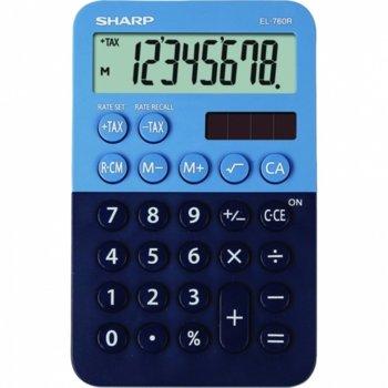 Калкулатор SHARP EL-760RBBL, 8 разряден дисплей, Memory функция, син image