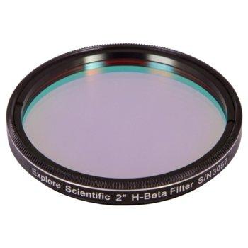 Филтър за телескоп Explore Scientific H-Beta Nebula 2, пропуска само светлината на водородните(H-beta) емисии, 50.8mm диаметър на цилиндъра image