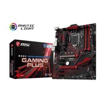 Дънна платка MSI B360 GAMING PLUS, B360, LGA1151, DDR4, PCI-E (DP&DVI)(CF), 5x SATA 6Gb/s, 1x M.2 Socket, 2x USB 3.1 Gen 2(1x Type C), 1x USB 3.1 Gen1, ATX, Mystic Light подсветка image