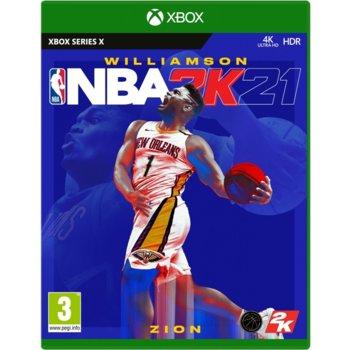 NBA 2K21 Xbox Series X product