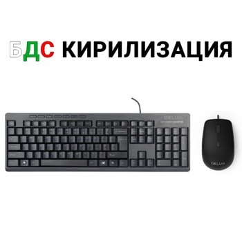 Комплект клавиатура и мишка Delux K6300U+M330BU, мишка (2400 dpi), USB, черни image