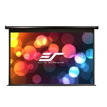 Elite Screens VMAX135UWH2 product