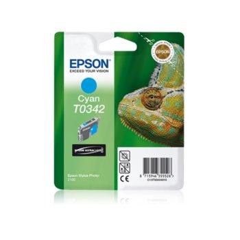 ГЛАВА ЗА EPSON STYLUS PHOTO 2100 - Cyan product