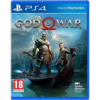 God of War PS4 product