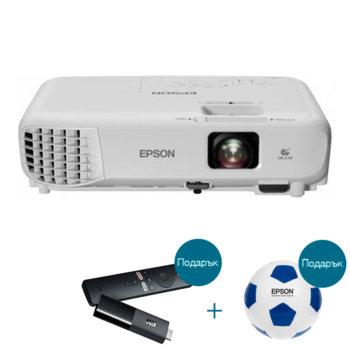 Проектор Epson EB-W06 с подарък медиа плейър Xiaomi Mi TV Stick и футболна топка Epson, 3LCD, WXGA (1280 x 800), 16 000 : 1, 3700 lm, HDMI, VGA, USB image