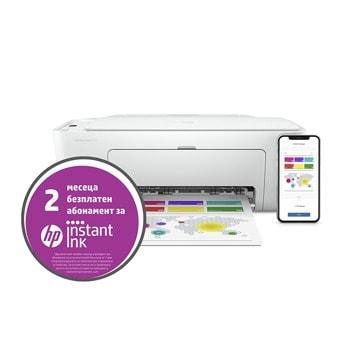 Мултифункционално мастиленоструйно устройство HP DeskJet 2710, цветен, принтер/копир/скенер, 1200 x 1200 dpi, 25 стр/мин, Wi-Fi, USB, A4 image