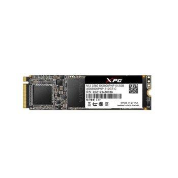 Памет SSD 512GB A-Data XPG SX6000 Pro, PCIe NVMe, M.2 (2280), скорост на четене 2100MB/s, скорост на запис 1500MB/s image