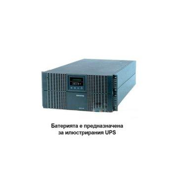 Батериен модул за UPS Socomec NETYS NRT-B7000, съвместим с NETYS RT 5000-7000 VA image