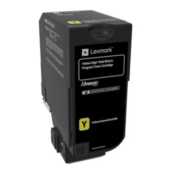 Lexmark (74C2HY0) Yellow product