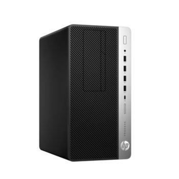 Настолен компютър HP ProDesk 600 G5 MT (6DC50AV_32126721), четириядрен Coffee Lake Intel Core i3-9300 3.7/4.3 GHz, 8GB DDR4, 256GB SSD & 1TB HDD, 1x USB 3.1 Type-C, клавиатура и мишка, Windows 10 Pro  image