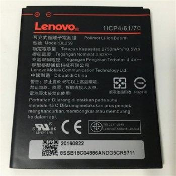 Батерия (заместител) Lenovo BL259, K5 / K3, 2750mAh/4.4V image