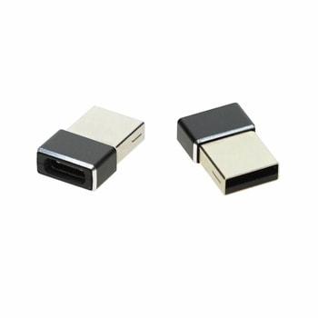 Адаптер 4smarts 4S468754 Passive Adapter, от USB А(м) към USB C (ж), 2 броя, черен image