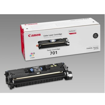 Canon (9287A003) Black product