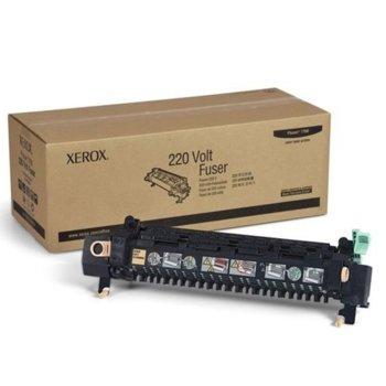 Xerox (109R00848) product