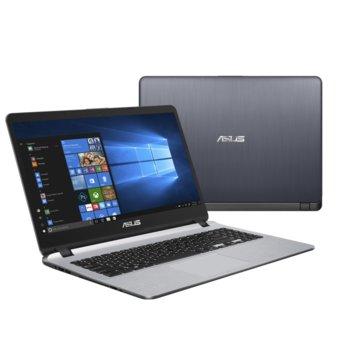"Лаптоп Asus X507UA-EJ893 (90NB0HI1-M14950)(сив), двуядрен Kaby Lake R Intel Pentium 4417U 2.30 GHz, 15.6"" ( 39.62 cm) Full HD Anti-Glare Display, (HDMI), 4GB DDR4, 1TB HDD, 1x USB 3.0, ENDLESS OS, 1.68 kg image"
