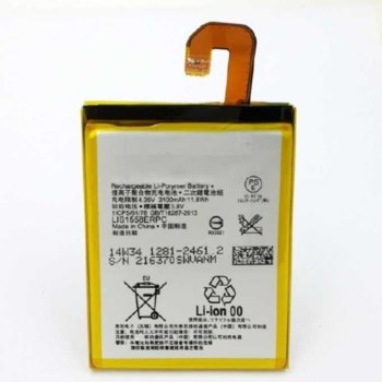 Батерия (заместител) Sony ST101942, за Sony Xperia Z3 HQ, 3100mAh/3.8V image