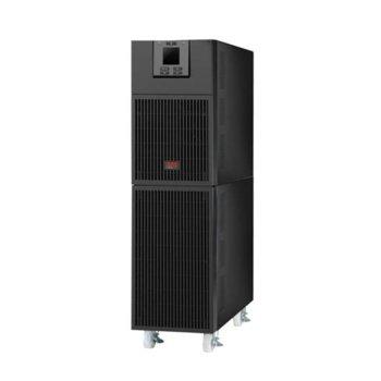 APC Smart-UPS On-Line SRV product