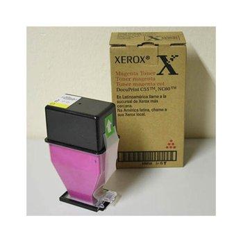 КАСЕТА ЗА XEROX DocuPrint C55/NC60 - Magenta product