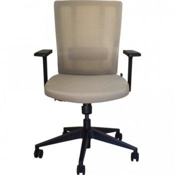 Работен стол Vaseat Sibil, пластмасови подлакътници, седалка от мемори пяна, газов амортисьор, коригиране на височината, бежов image